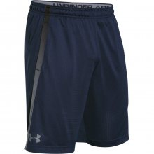 Under Armour Tech Mesh Short modrá S
