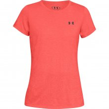 Under Armour Threadborne Train Twist oranžová XS