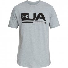 Under Armour Sportstyle Ss bílá S