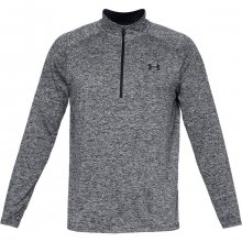 Under Armour Tech 2.0 1/2 Zip šedá XS