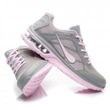 Běžecké fialovo-šedé tenisky