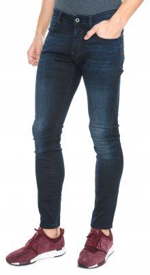 Revend Jeans G-Star RAW   Modrá   Pánské   32/32
