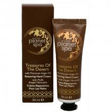 Avon Obnovující krém na ruce s marockým arganovým olejem Planet Spa (Restoring hand Cream) 30 ml - SLEVA - poškozená krabička
