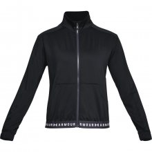 Under Armour Hg Full Zip černá L