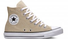 Converse Chuck Taylor All Star Precious Metals Textile High Top světlehnědé C561708
