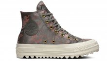 Converse Chuck Taylor AS Lift Ripple Multicolor C561656