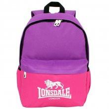 Univerzální batoh Lonsdale
