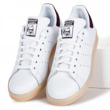 Luxusní bílé tenisky se vzorkem Adidas
