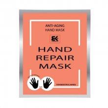 Brazil Keratin Kompletní hydratační maska na ruce (Hand Repair Mask)