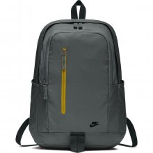 Nike All Acc Soleday BackPack S šedá Jednotná