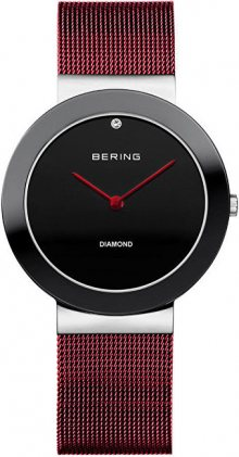 Bering Charity Limited Edition 11435