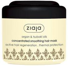 Ziaja Uhlazující maska pro suché a poškozené vlasy Argan (Concentrated Smoothing Hair Mask) 200 ml
