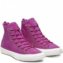 Converse růžové kožené kotníkové tenisky Chuck Taylor All Star - 36