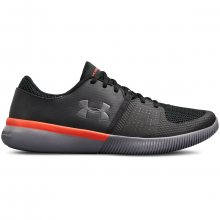 Under Armour Zone 3 Nm černá EUR 45,5