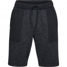 Under Armour Baseline Fleece Short černá L