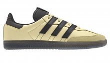 adidas Samba OG MS Easy Yellow žluté BD7541