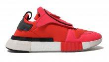adidas Futurepacer Shock Red červené BD7923