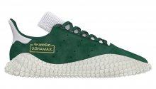 adidas Kamanda Collegiate Green zelené G27713
