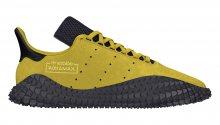 adidas Kamanda Raw Ochre žluté G27712