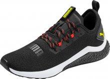 PUMA Běžecká obuv černá