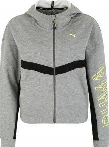 PUMA Sportovní mikina s kapucí \'HIT Feel It Sweat Jacket\' světle šedá