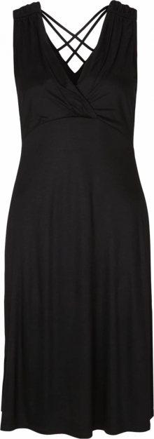 s.Oliver BLACK LABEL Koktejlové šaty černá