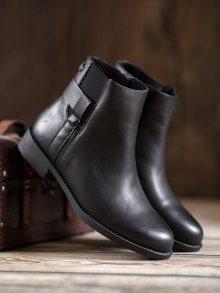 Stylové dámské černé  kotníčkové boty na plochém podpatku 36
