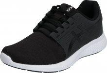 ASICS Běžecká obuv \'GEL-TORRANCE 2\' bílá / grafitová / černá