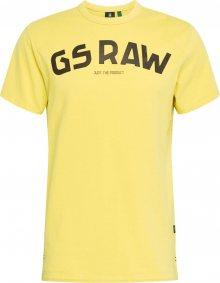 G-Star RAW Tričko žlutá / černá