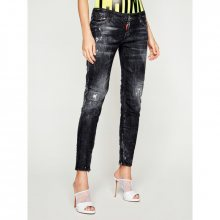 Jeansy Skinny Fit Dsquared2