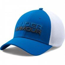 Pánská čepice Under Armour Men\'s Sports Style Cap