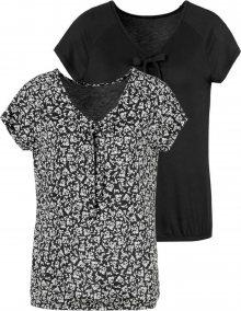 LASCANA Tričko černá / bílá