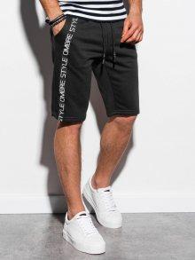 Ombre Clothing Jedinečné černé kraťasy W242