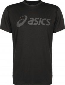 ASICS Funkční tričko černá / šedá