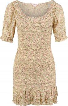 Miss Selfridge (Petite) Šaty \'DITSY\' jablko / krémová / růžová