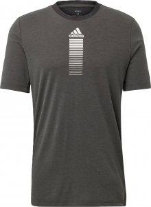 ADIDAS PERFORMANCE Funkční tričko přírodní bílá / tmavě šedá