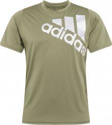 ADIDAS PERFORMANCE Funkční tričko zelená