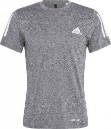 ADIDAS PERFORMANCE Funkční tričko šedý melír / bílá