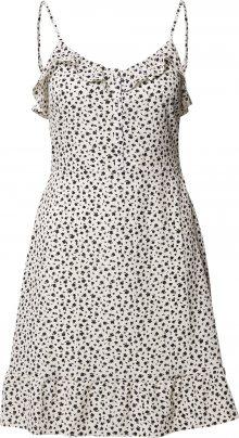 NEW LOOK Šaty \'Georgie\' bílá / černá