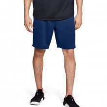 Kraťasy Under Armour Mk1 Warmup Short - M