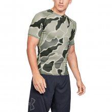 Kompresní tričko Under Armour Armour Hg Print Ss - M