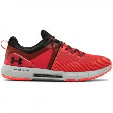 Boty Under Armour HOVR Rise - 44.5