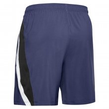 Kraťasy Under Armour M Launch Sw 7\'\' Graphic Short - M