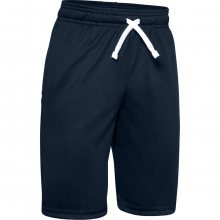 Kraťasy Under Armour UA Prototype Wordmark Shorts-NVY - M