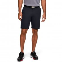 Kraťasy Under Armour Tech Short - 32