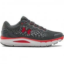 Boty Under Armour Charged Intake 4 - 45.5