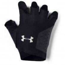 Rukavice Under Armour WoMen\\\'s Training Glove - XL