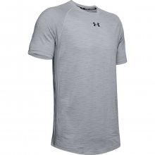 Tričko Under Armour Charged Cotton SS-GRY - M