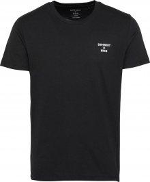 Superdry Funkční tričko černá / bílá