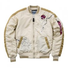 Bomber Beige Patches MA-1 Women M